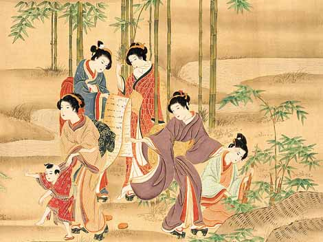 Chang Pao ancient Chinese dress