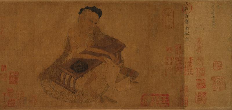 Fu Sheng Qin Dynasty Ancient China