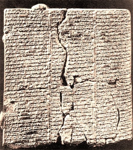 Gilgamesh oldest masterpieces of cuneiform literature
