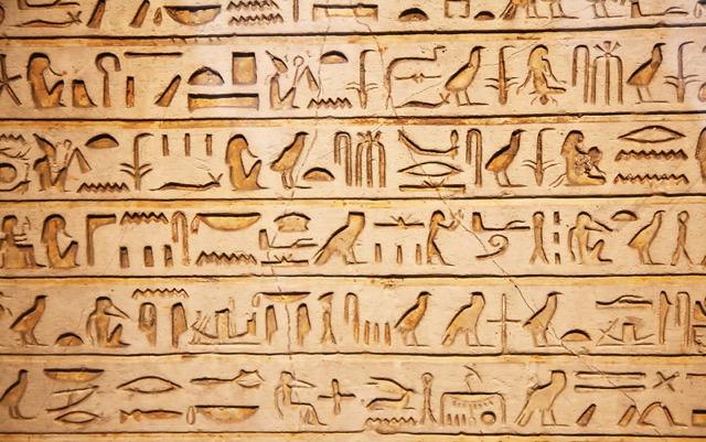Hieroglyphs ancient egypt