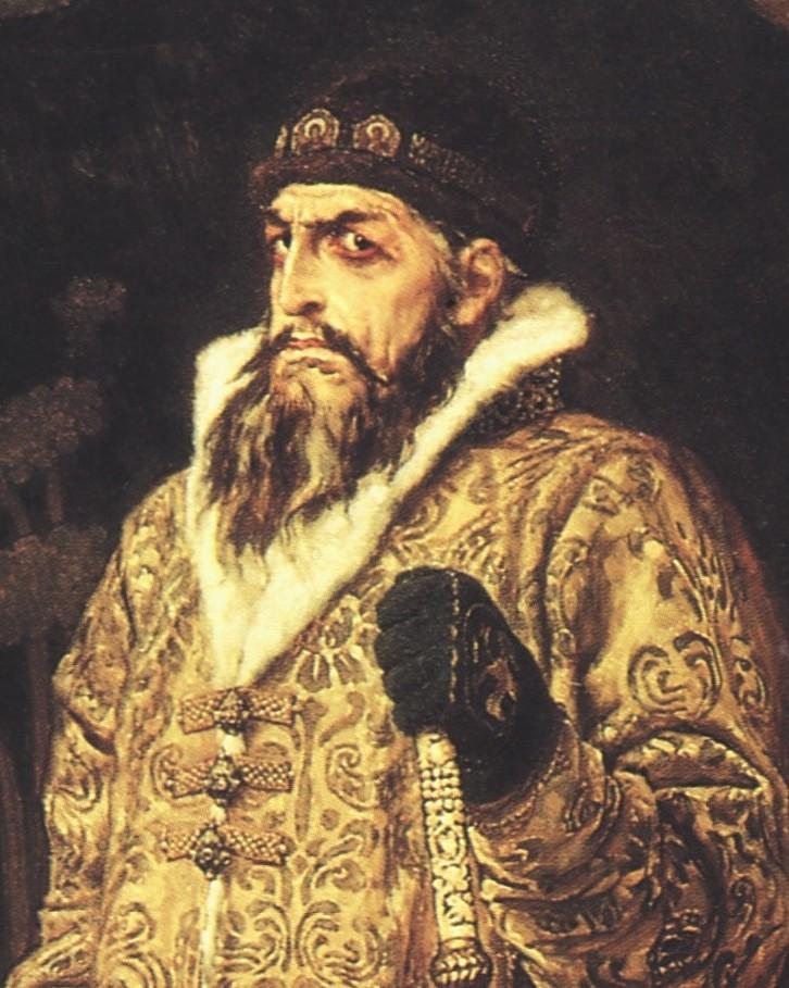 Ivan IV The Terrible