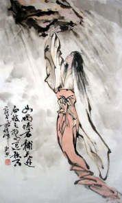 Kanghui water god