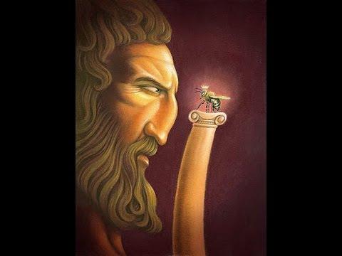 Roman mythology Jupiter and the Bee