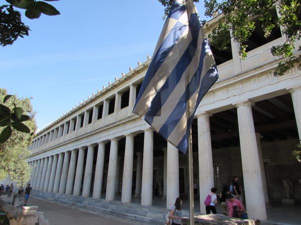 Stoa of Attalos, Agora
