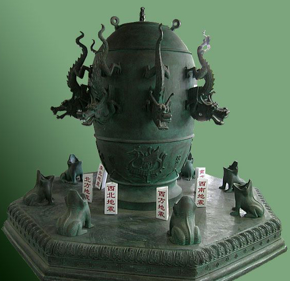 seismograph chinese inventions