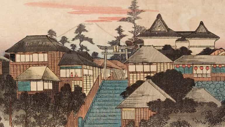 Le Shogunat ou Bakoufu