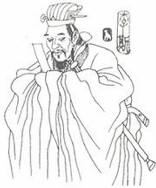 Li Si
