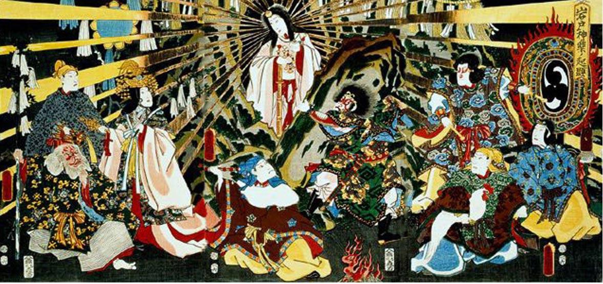 dieux japonais