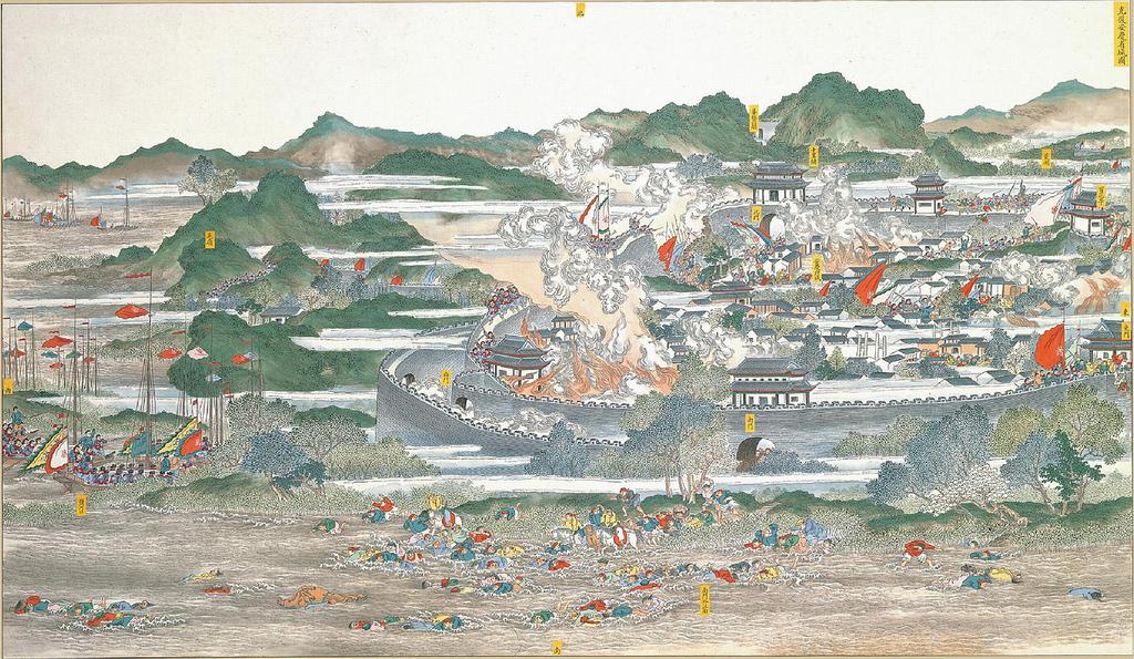 Rébellion de Taiping