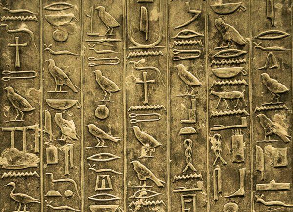 hyeroglyphe ergypte