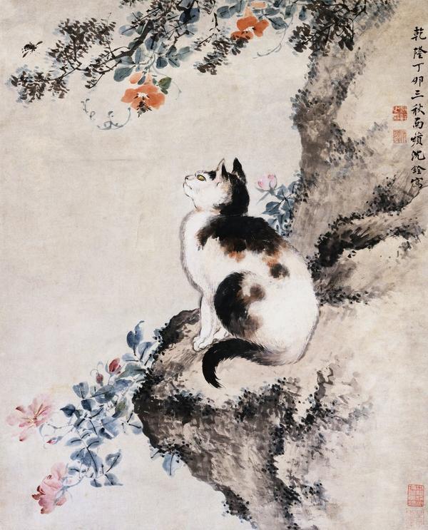 Li Shou