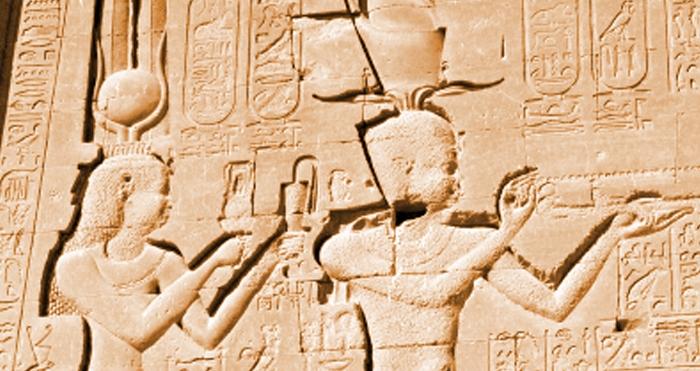 Déodorant egypte ancienne
